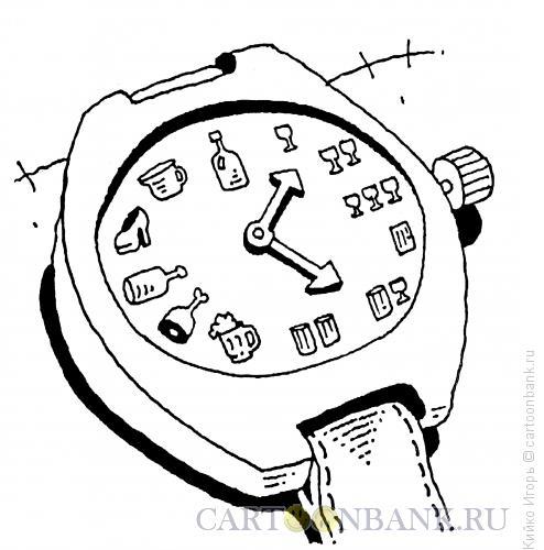 Карикатура: Наручные часы, Кийко Игорь