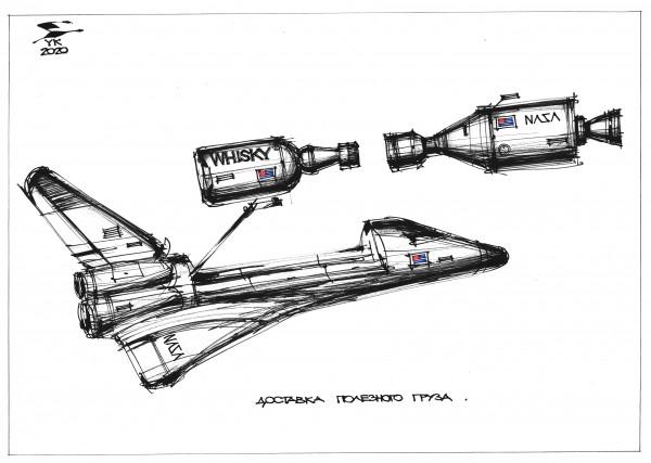 Карикатура: Доставка полезного груза ., Юрий Косарев