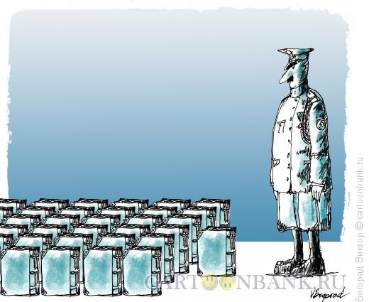 Карикатура: Генерал и книги, Богорад Виктор
