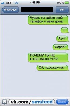Мем: (Незнаю), Стейси