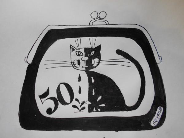 Карикатура: кот наплакал, Петров Александр