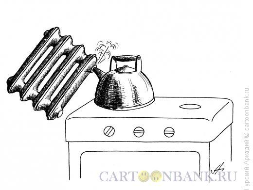 Карикатура: чайник на плите, Гурский Аркадий