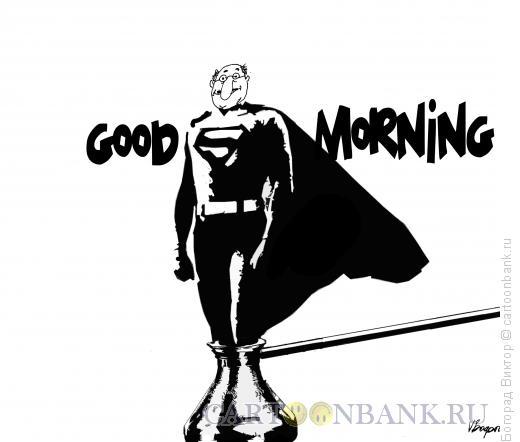 Карикатура: Кофейный супермен, Богорад Виктор