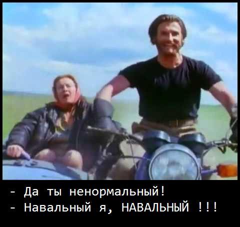 """Мем: """"Ненормальный"""", Anko"""