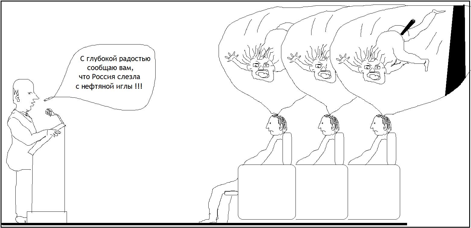 Карикатура: Пресс-конференция, Панкрат