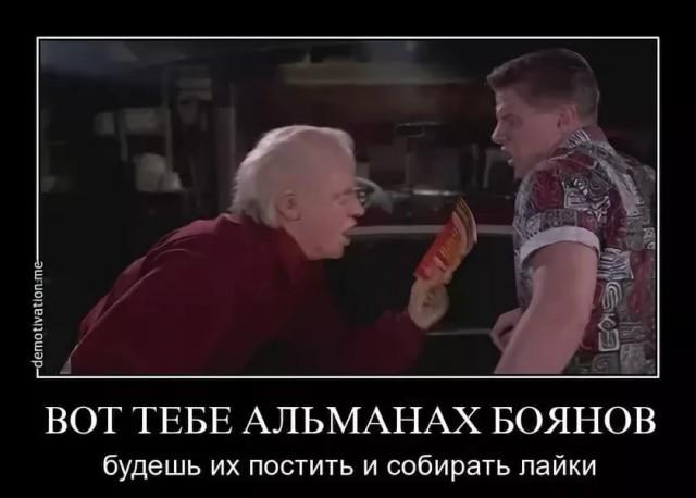 Мем: Сёба таки взял)