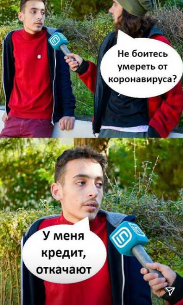 Мем: Вне зоны риска, Criptor