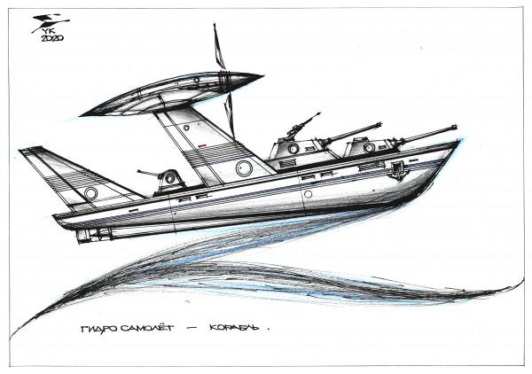 Карикатура: Гидросамолёт - корабль ., Юрий Косарев
