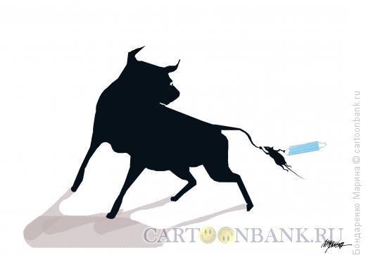 Карикатура: Год, Бык, Мышь, 2021, Новый год, Ковид, Бондаренко Марина