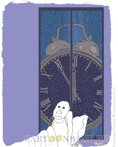 Карикатура: Внезапное ночное пробуждение, Богорад Виктор