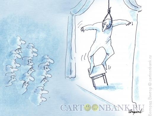 Карикатура: Остросюжетный театр, Богорад Виктор
