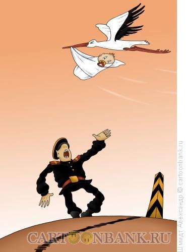 Карикатура: Нелегальный младенец, Шмидт Александр