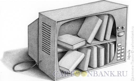 Карикатура: телевидение и чтение, Далпонте Паоло