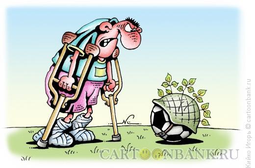 Карикатура: Глухая защита, Кийко Игорь