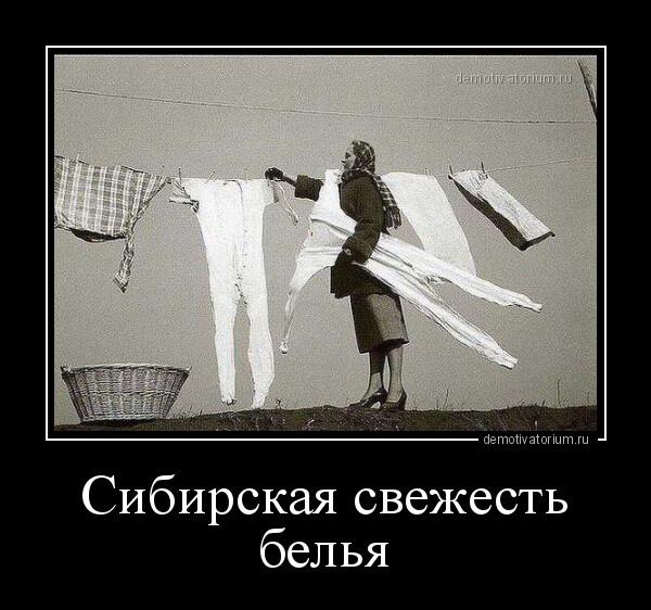 Мем: И здесь их не видно ..., faritk07