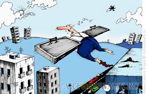 Карикатура: Лечу!, Наместников Юрий