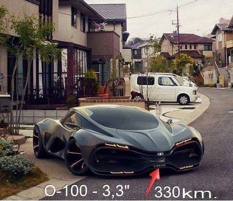 Мем: Новая LADA,разгон до 100 за 3,3 сек.,предельная скорость 330 км/час.