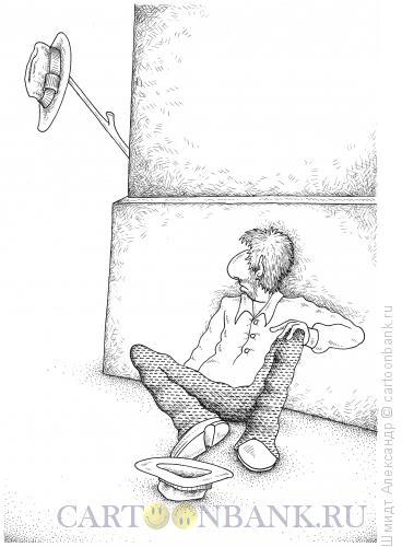 Карикатура: Две шляпы (ч/б), Шмидт Александр