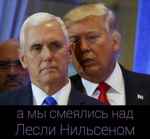 Мем: Всё познаётся в сравнении, Denis_S8