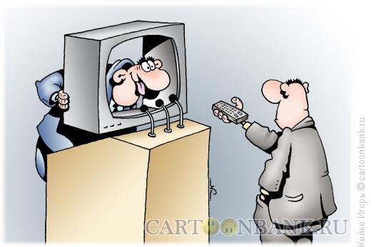 Карикатура: Электронное правительство, Кийко Игорь