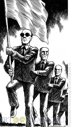 Карикатура: Ведущий. Взаимовыручка., Коршакевич Александр
