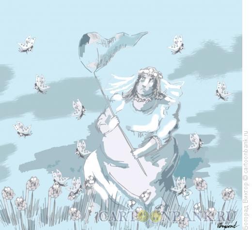 Карикатура: Брачная охота, Богорад Виктор