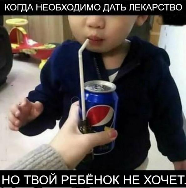 Мем: Лайфхак, leva