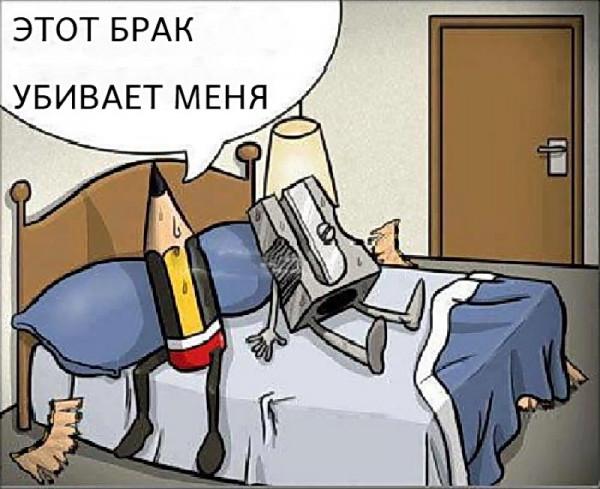 Карикатура, leva
