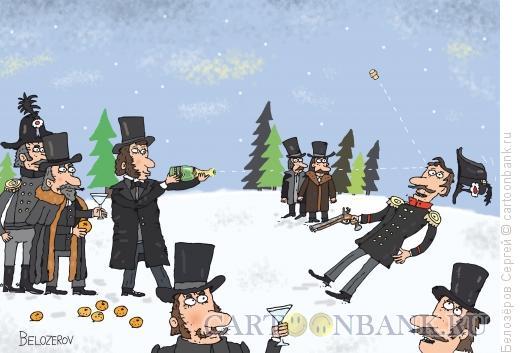 Карикатура: Дуэль, Белозёров Сергей