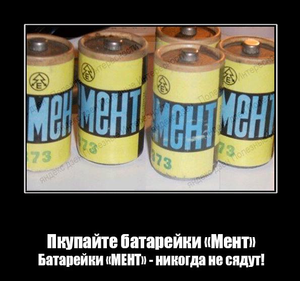 Мем, Krem