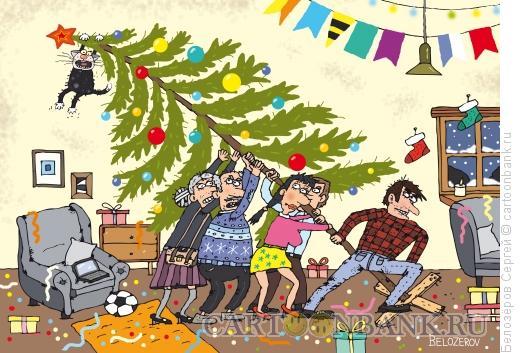 Карикатура: Новый год, Белозёров Сергей
