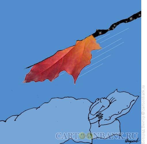 Карикатура: Вторжение осени, Богорад Виктор