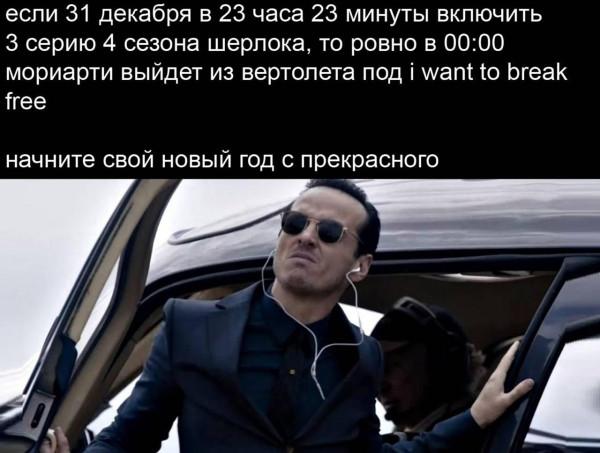 Мем: Идея 2