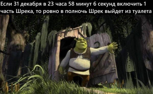 Мем: Идея 4