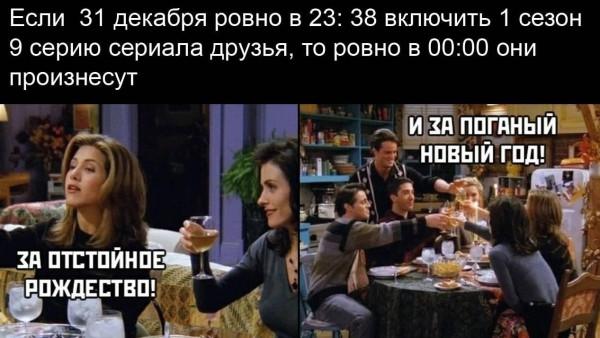 Мем: Идея