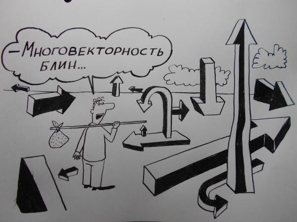 Карикатура: Многовекторность, Петров Александр