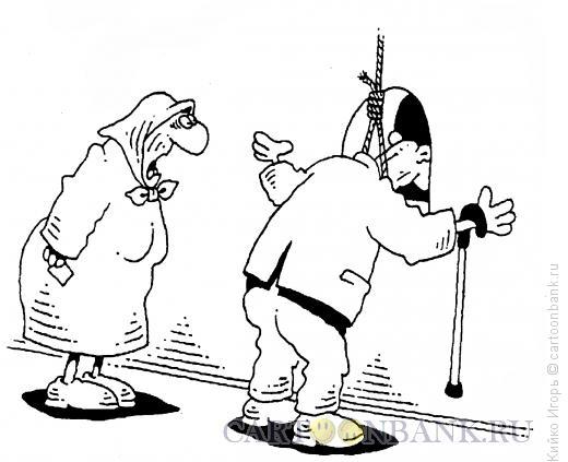 Карикатура: Поход за пенсией, Кийко Игорь