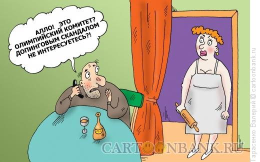 Карикатура: Допинг-контроль, Тарасенко Валерий