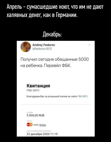Мем: В мире сектантов, Кот Отморозкин