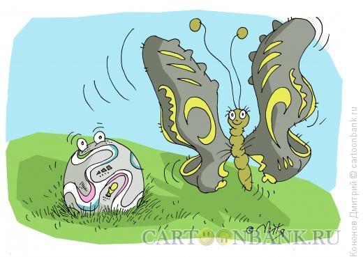Карикатура: романтичная встреча, Кононов Дмитрий