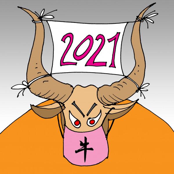 Карикатура: 2021, Юрий Санников
