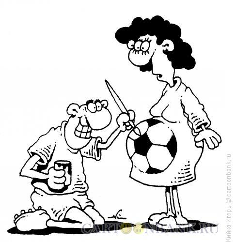 Карикатура: Болельщик, Кийко Игорь
