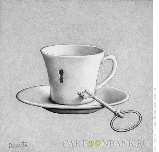 Карикатура: кофе с замком, Далпонте Паоло