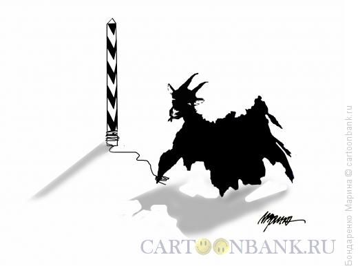 Карикатура: Санкции Коза Граница, Бондаренко Марина