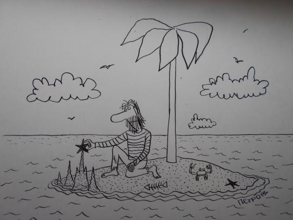 Карикатура: тоска по  Родине 3, Петров Александр