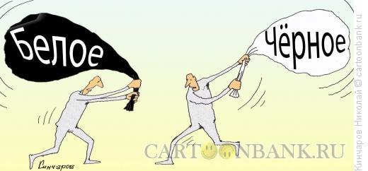 Карикатура: БОРЬБА, Кинчаров Николай