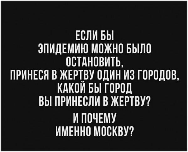 Мем, Yourrry