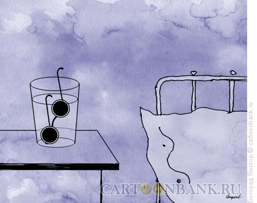 Карикатура: Прикроватная тумбочка слепого, Богорад Виктор