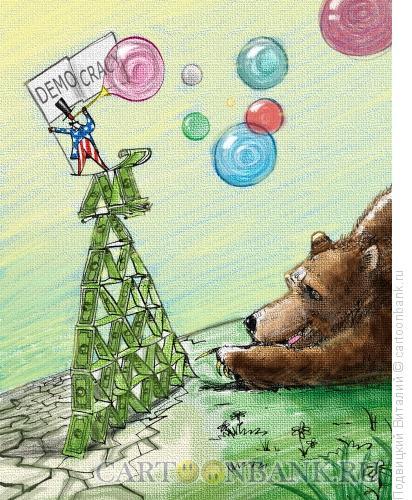 Карикатура: Пузыри демократии, Подвицкий Виталий