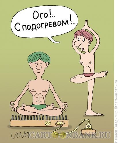 Карикатура: С подогревом, Иванов Владимир